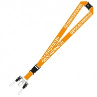 Lanyard Geocaching - Orange