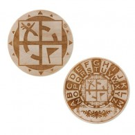 Wooden Nickel SWAG Coin - Rot13