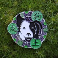 2018 Year of the Dog Geocoin
