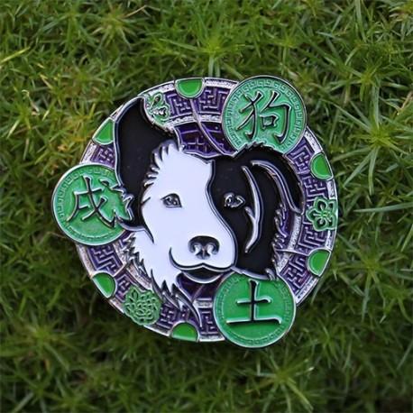Year of the Dog Geocoin