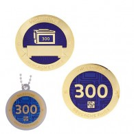 Milestone Geocoin and Tag Set - 300 Finds (2 Trackables)