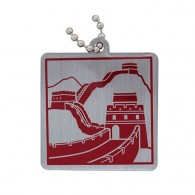 Modern Wonders of the World Trackable Tag - Great Wall of China