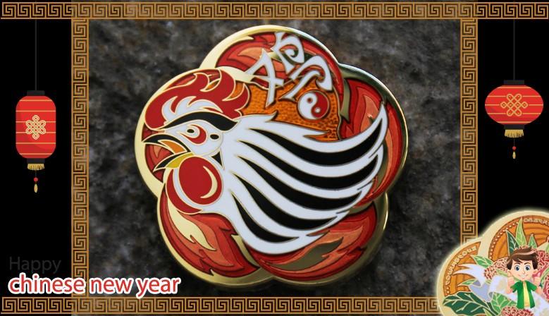 Fêtez le Nouvel An Chinois avec ce géocoin !